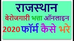 Berojgari Bhatta Aay Praman Patra