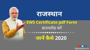 Rajasthan Ews Form pdf