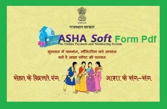 Asha Soft Claim Form Download Pdf | आशा सॉफ्ट पेमेंट क्लेम फॉर्म