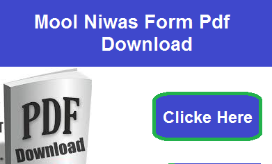 Mool Niwas Form Pdf Download Bihar   मूल निवास प्रमाण पत्र फॉर्म