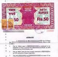 वार्षिक आय शपथ-पत्र फॉर्मेट | Aay Praman Patra Stamp Paper Form Format