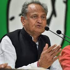 राजस्थान अम्बेडकर DBT Voucher योजना 2021 | मुख्यमंत्री डीबीटी योजना आवेदन फॉर्म